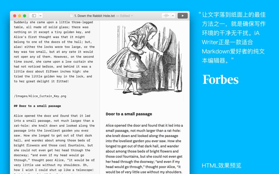 iA Writer 5.5.2 简单好用的 markdown 写作工具-马克喵