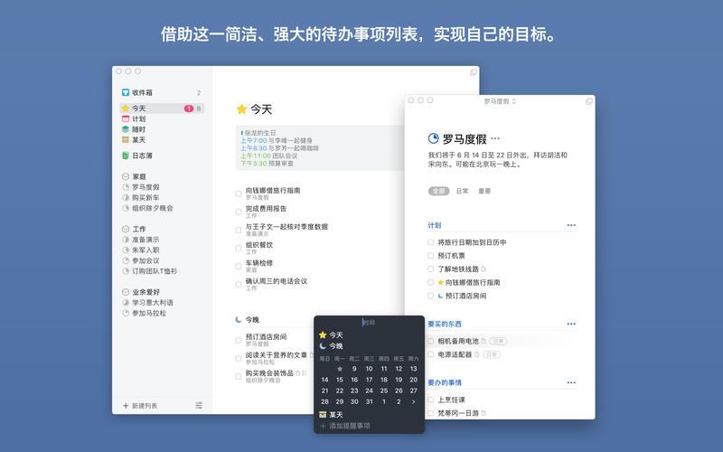 Things3 3.12.4 一款优秀的GTD任务管理工具-马克喵