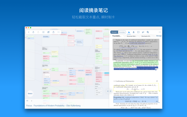 可能已失效?️【正版共享】MarginNote 3.6.5 中文破解版 好用的电子阅读神器-马克喵